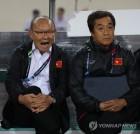 베트남축구, 박항서 이어 '이영진 매직'도 빛날까