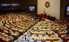 국회를 개혁하지 않는 한, 한국의 미래는 없다