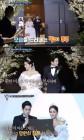 '살림남2' 미나♥류필립, 눈물의 결혼식 현장 공개