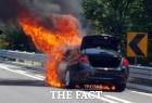 'BMW보다 더 많이 불났는데...'기아차, 20일 부분파업