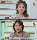 박해미 남편 황민 사건, 음주운전 연예인 또 누가 있나