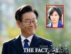 '부인=혜경궁 김씨'…이재명 정치생명 '어쩌나'