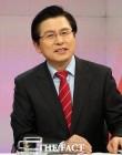 """황교안 """"최순실 태블릿PC, 조작 가능성 있다"""""""