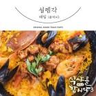 블락비 태일, '식샤를 합시다3' OST '설렘각' 참여, 오늘(21일) 정오 공개