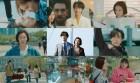 '훈남정음' 줄거리+인물관계 흥미진진…젊은층 시청률 '단숨 1위'