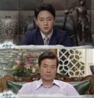 tv소설 '파도야 파도야' 127회 장재호x정헌, 금괴도둑 선우재덕에 복수 공조!…몇부작?
