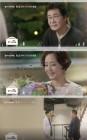 '같이 살래요' 44회 장미희, 유동근 프러포즈에 꽃미소…김유석, 박상면 비밀 접촉 장미희 위기?!