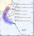 22일 새벽 서귀포 남남동쪽→24일 새벽 3시 한반도 관통 초긴장