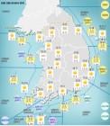 전국 대체로 맑은 하루…오전 내륙 일부 안개 주의