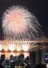 오늘(27일) 2018 부산불꽃축제 열려… 광안리 주변 맛집은 어디?