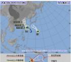 제주 서귀포 또 흔들, 2019년 정월대보름 이상한 조짐 … 일본 초대형 산갈치 태평양 불의 고리