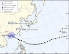 포항 지진 소식 등 내일날씨, 태풍 '망쿳' 필리핀→홍콩→중국→17일 베트남 하노이 강타 피해 점점 증가