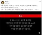 """""""도살 때문에 안락사"""" 케어 朴 대표, 음모론 이어 잔인한 도살로 물 타기 시도?"""