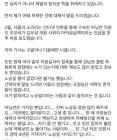 """오혁진 기자, 노승일 응원 당부...""""버닝썬 몸통 밝힐까?"""""""
