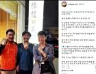 """오혁진 기자 """"버닝썬 취재중…죽는 일 없을 것""""...노승일과 인연은?"""