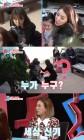 """'동상이몽2' 인교진, 소이현 닮은 꼴 친동생 조우리에 혼란?...""""부모님도 속아"""""""