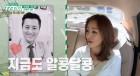 '오나라와 20년 열애' 김도훈, 알고보니 뮤지컬과 교수로도 활동?