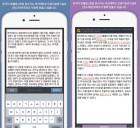 3기 신도시 발표에 2기 신도시 부글부글…LG 구광모 첫 연말 인사, '태풍 부나'