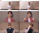 """수능 응원, 설인아-김동한-장대현…""""긴장하지 말고 시원하게"""""""