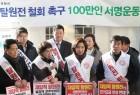 한국당 '정책저항운동'…5대 중점특위 중간성적표