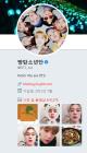 """""""트위터에서는 BTS가 세계 대통령"""""""