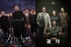 롯데엔터테인먼트, '신과함께' 앞세워 영화 투자배급 상승세