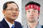 삼성중공업 노사, '기본급 동결과 고용안정' 3년치 임단협 타결