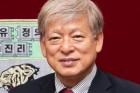 염재호 SK 이사회 의장 내정자