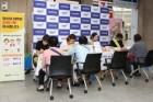 경상대병원, '감정노동 힐링 365' 캠페인