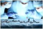 의사국가시험 '실기' 무엇이 문제인가?