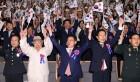 경북도, 제73주년 광복절 및 정부수립 70주년 경축행사 개최