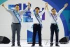주말에도 뜨거운 '당권 잡기' … 민주당 '합동연설'·바른미래당 'TV 토론회'
