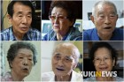 """""""휴대폰도 주고 싶은데""""…68년 만에 푸는 이산가족 선물보따리"""