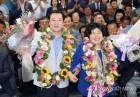 """광주시장, 선거법 위반 '무혐의'…檢 """"위법으로 보기 어려워"""""""