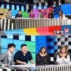 SBS 예능, 상승세 이어갈까… '가로채!널' '미추리' '더팬' 편성