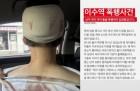 """'이수역 폭행' 靑 국민청원 30만명 돌파…경찰 """"쌍방폭행으로 입건"""""""