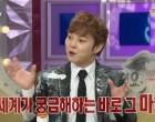 """""""김정은 위원장 '아 쟈(현송월) 또 취했구만'""""… 최현우, 방북에피소드 대방출"""