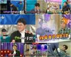 '라스' 김국진 vs 박광현, 모두가 기다리던 골프대결! 결론 못 내고 웃음 선사