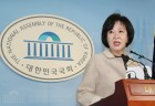 검찰, '문화재 거리 매입 의혹' 손혜원 수사 착수