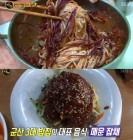 춘천서 비빔국수 먹고 군산서 잡채 한 그릇 '뚝딱'