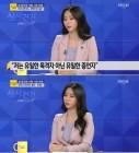 """윤지오, 장자연 사건 목격자? """"이미숙 외 5명 더"""""""