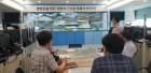 강원소방, 전국 최초 '스마트상황관리모니터링시스템' 개발 활용