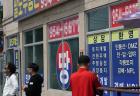남북관계 개선에 접경지역 땅값 '들썩'