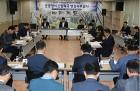 수원시의회, 군공항 소음피해지역에서 현장 행감 펼쳐