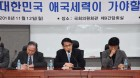 윤상현 국회의원, '반문 연대 빅텐트론' 거듭 주장