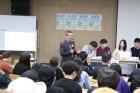 수원대, '제6회 수북대전' 열띤 토론대회 개최