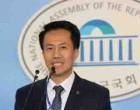 김형남 민주평화당 (전)상임부대변인, 탈당 후 자유한국당 입당