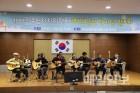 함안군 가야읍, '송년한마당 발표회 및 독서골든벨' 개최