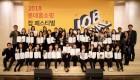 롯데홈쇼핑, 경력단절 여성 일자리 지원 행사 개최
