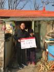 인천 옹진군 관변단체 저소득장애인가구에 사랑의 온수매트·쌀 전달